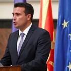Северна Македония като че ли е на път да се раздели с част от митовете в историята си под натиск от България. Заявки за това дава премиерът Зоран Заев.