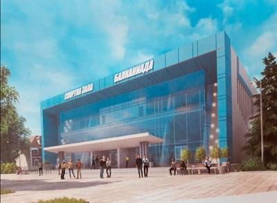 Стартира ремонтът на Спортната зала в Лом