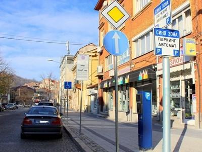 В момента в Пловдив действа само Синя зона с работно време от понеделник до събота включително.