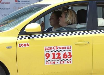 Таксиметровите превозвачи вече няма да плащат такси за всяка промяна в лиценза.