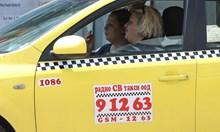 С такси извън градовете - най-много 50% над цената
