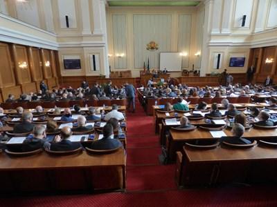 Депутати СНИМКА: ВЕЛИСЛАВ НИКОЛОВ