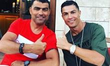 Големият брат на Роналдо - обречен да е в сянката му, благословен със закрилата му