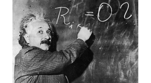Грешката на Айнщайн: Доцент от Швейцария е на път да я поправи с модел на Мултивселена