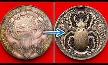 Монети със скрити функции