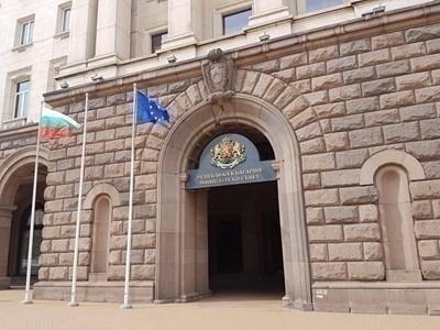 Борисов събира спецслужбите, търсят БГ връзка на терориста от Нова Зеландия