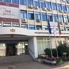Сградата на Националният статистически институт (НСИ)