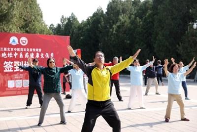 Все повече китайци се стремят към по-здравословен начин на живот