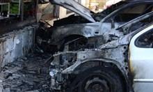 Подпалиха лек автомобил в Монтана (Снимки)