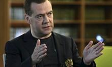 """Списание """"Щерн"""" твърди: Руският премиер притежава имение със ски писта, вертолетна площадка и футболно игрище"""