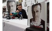 """Бербатов: """"Конкурирах се с всички, най-вече със себе си"""""""