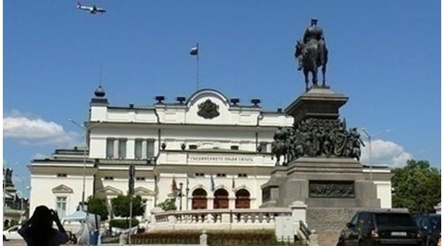 Един лев на глас субсидия за партиите от 1 юли, решиха депутатите