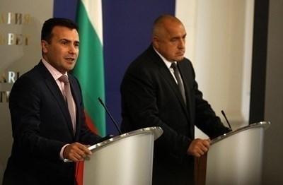 Премиерите на Република Северна Македония и Република България Зоран Заев и Бойко Борисов СНИМКА: Архив