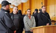 Пробив: Тежки присъди 9 години след жестока екзекуция на отвлечен мъж
