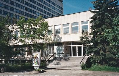 Медицински университет.
