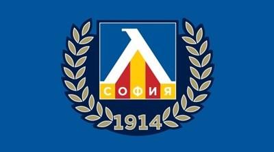 """УЕФА наказа """"Левски"""" с частично затваряне на """"Герена"""""""