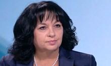 Теменужка Петкова: Готови сме да се справим с евентуална газова криза