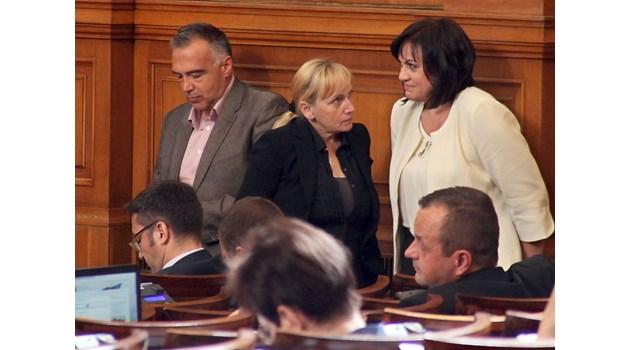 Червени депутати гневни, че ще им режат заплатите, БСП ще им плаща