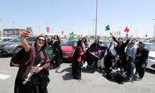 Женската революция в Арабския свят: Рахаф и Аяша бягат от Саудитска Арабия, но живеят в страх, преследвани със смъртни заплахи от роднините си