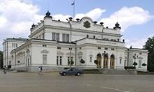 Нов депутат от ГЕРБ се закле, друг от ВМРО напусна парламента
