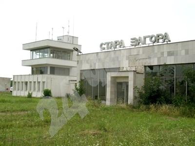 Летище Стара Загора, което е към Министерството на икономиката, очаква своя инвеститор СНИМКА: 24 часа