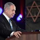 Според палестинците мирният план целял да спаси Нетаняху от затвора по обвинения в корупция. Снимка РОЙТЕРС
