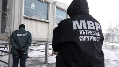 """В акцията по задържането на митничарите са участвали служители от дирекция """"Вътрешна сигурност"""" към МВР"""