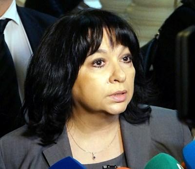 Eнергийният министър Теменужка Петкова