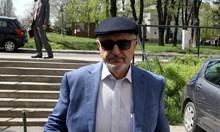 Неуловим за враговете си, сръбски топмафиот бе ликвидиран от вируса