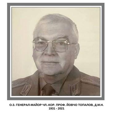 Генерал-майор чл.-кор. проф. Йовчо Топалов – началник на Военномедицинска академия в периода 1988-1990 г., основател и първи ректор на Военномедицинска академия. СНИМКА: Фейскбук/ВМА