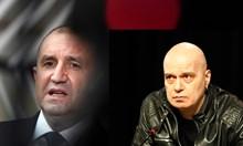 Радев зададе формулата за кабинет на Слави - микс от политици и експерти