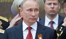 Тайната армия на Путин