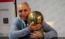 """Радвам се, че Балканите пак имат """"Златна топка"""" след моята"""