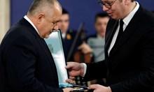 """Връчиха на Борисов """"Ордена на Република Сърбия"""" (Видео, обновена)"""