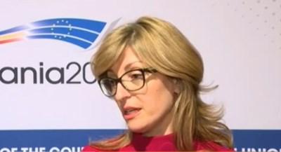Екатерина Захариева. Кадър: БНТ