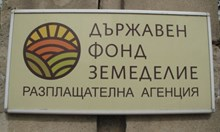 Държавата глобява 158 къщи за гости с пълна санкция за общо над 43 млн. лева