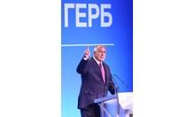 Борисов: Справедливост и не сменяйте походката, не ставайте лъскави! (Обзор)