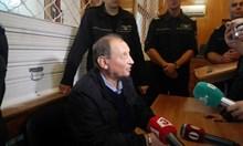 Директорът от Ново Паничарево - педофил или жертва на ромска вендета