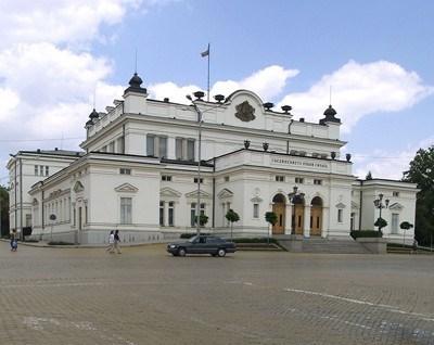 Над 70 000 лева ще похарчи парламентът за сигурността на депутатите, която се гарантира от проверката на багажа, който внасят служителите и посетителите на Народното събрание СНИМКА: Архив