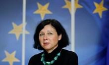 Вера Йоурова: Предстои Съветът на ЕС да реши кога ще падне мониторингът над България