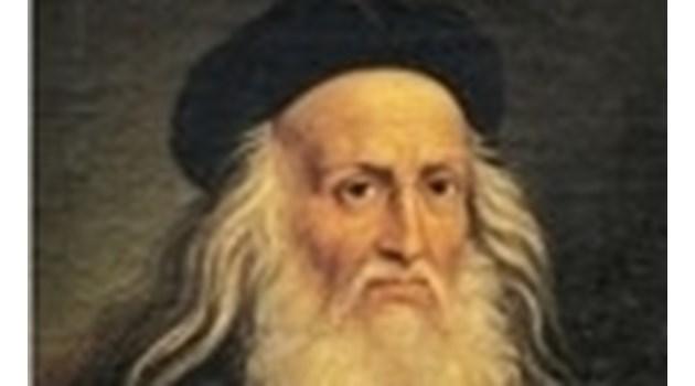 """Учени разгадаха """"шифър"""" на Леонардо. Идвал от арабската и персийската традиция"""