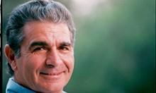 Спасено в София еврейче - кандидат за президент на Израел