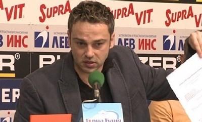 Георги Градев