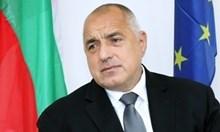 Християнските ценности ни дават сили за просперитета на България