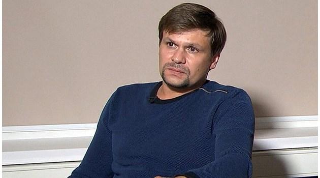 Избягал от Русия журналист: Заподозреният по случая Скрипал полковник от ГРУ Анатолий Чепига е награден за операцията по измъкването на президента Янукович от Украйна