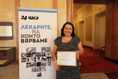 """Проф. Веселка Дулева е и един от лекарите, които читателите на в. """"24 часа"""" наредиха в лигата """"Лекарите, на които вярваме"""""""