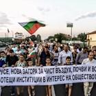 Тази вечер протестиращите ще блокират Карловско шосе.