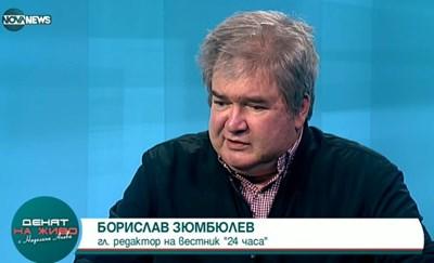 Борислав Зюмбюлев- Кадър  NOVANEWS.