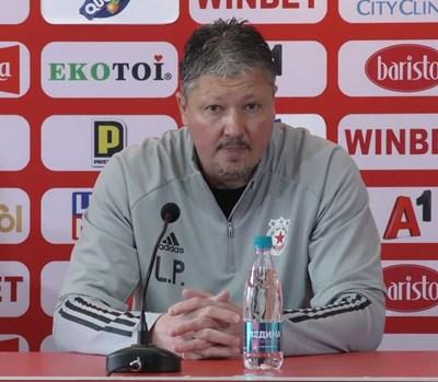 Любослав Пенев на днешната пресконференция. Кадър и видео: ЦСКА