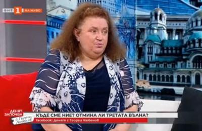 Проф. Радостина Александрова. Кадър БНТ